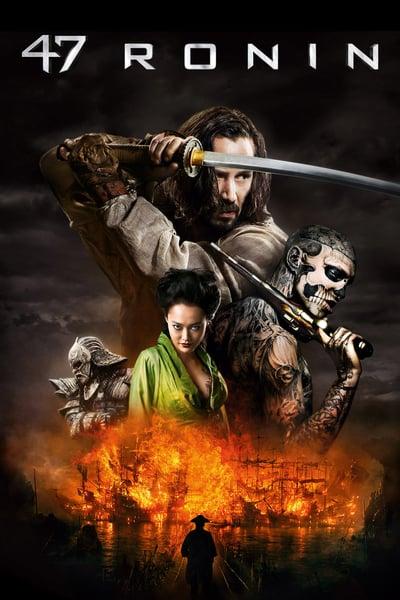 47 Ronin: La leyenda del samurai