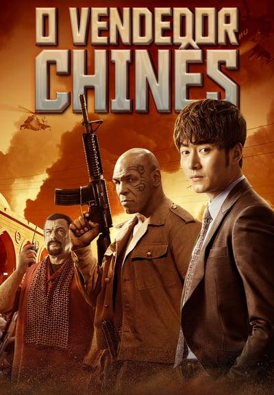 El vendedor chino