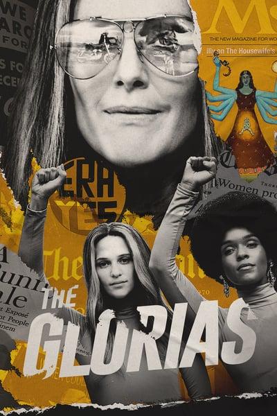 El diario de Gloria