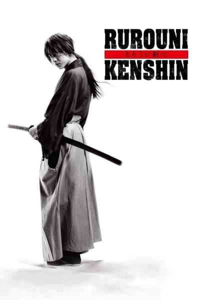 Kenshin, el guerrero samurái